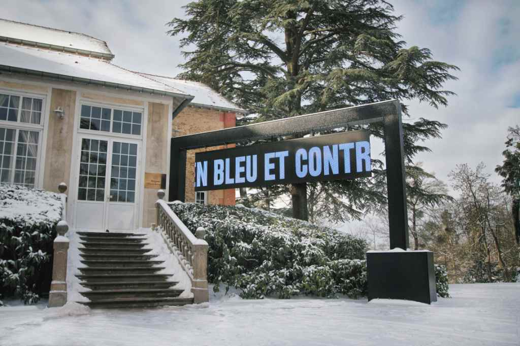 nike-clairefontaine
